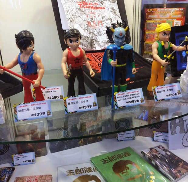 Wong Yuk-long merch on display