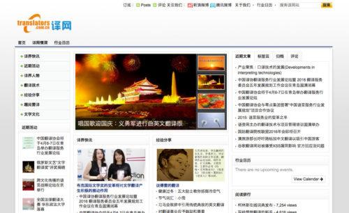 Yiwang screenshot