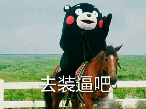 Chinese Kumamon meme