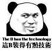 Chinese panda meme