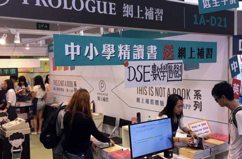 HKBookFair2016-10