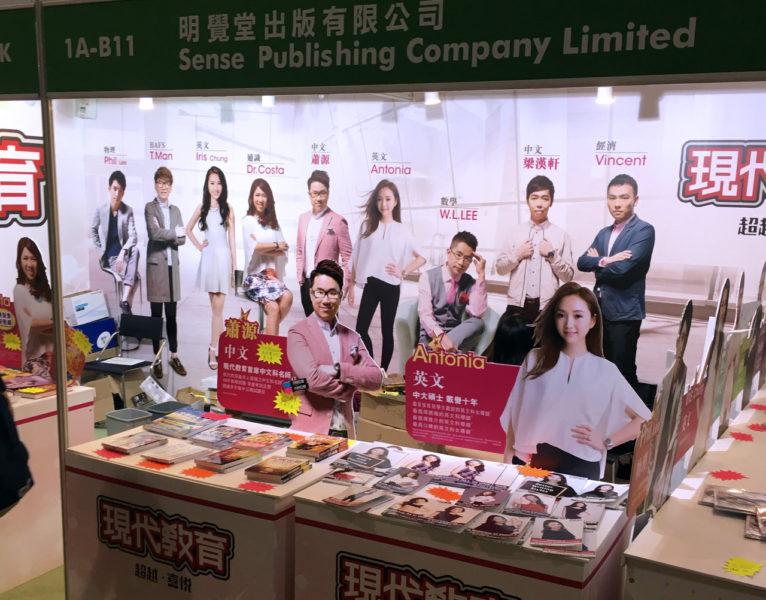 HKBookFair2016-11