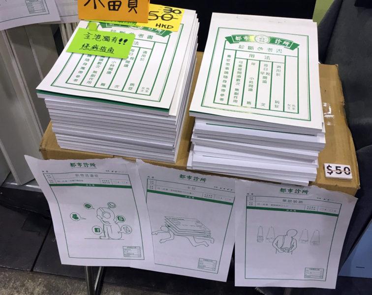 HKBookFair2016-13