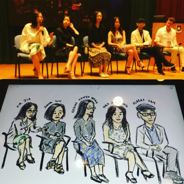 Court drawing of an authors panel
