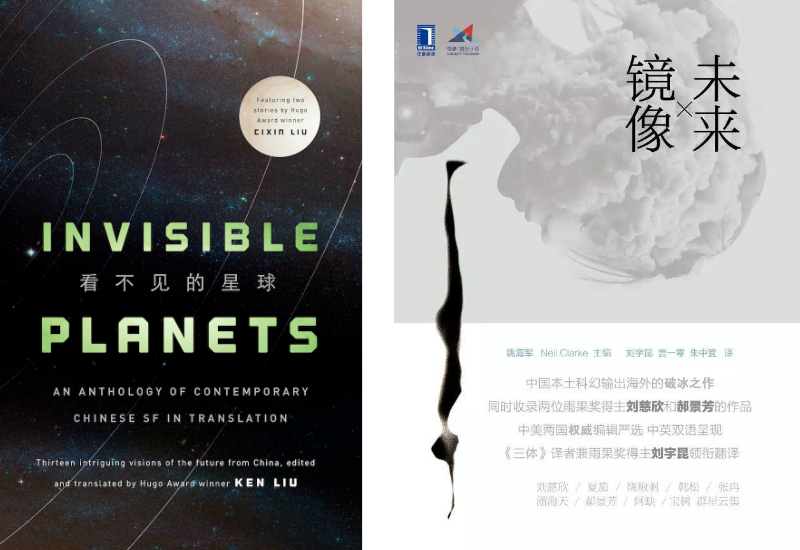 Cover images of the two books